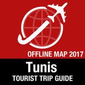突尼斯 旅游指南+离线地图 1