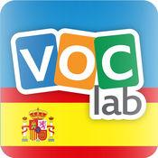 西班牙语抽认卡 3.65