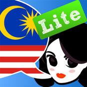 Lingopal 马来语 LITE - 会话短语集 1.9.4
