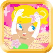 专为孩子们准备的芭蕾仙子拼图游戏。 - 教育版 1.3
