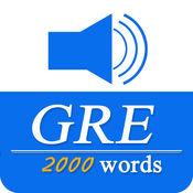 GRE重要英语单词(发音版) 1.1.0