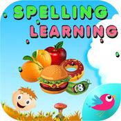 拼写学习食物儿...