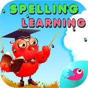 拼写学习的孩子 - 蒙台梭利语免费 1