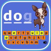 言语治疗师 - 动物,物件,食品和更多的英语单词拼写 2.1