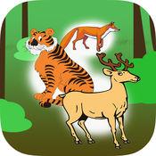 拼写单词野生动物 1.0.1