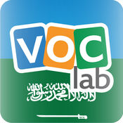 阿拉伯语抽认卡