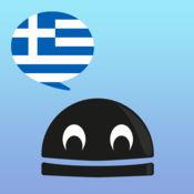 学习希腊语动词 Pro - LearnBots 6.6.0