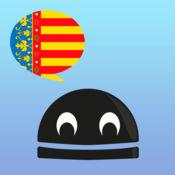 学习巴伦西亚语动词 Pro - LearnBots 6.6.0