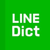 LINE词典: 中国语