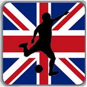 英格兰足球甲级联赛