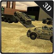 装甲车辆转运 - ...