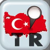 土耳其导航 2016 4