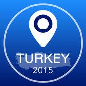 土耳其离线地图+城市指南导航,景点和运输 2.5