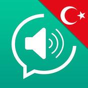 学土耳其语  2.2