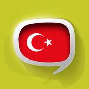 Pretati土耳其语词典 - 跟着音频一起说土耳其语 2.1