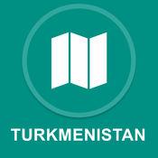 土库曼斯坦 : 离线GPS导航