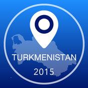 土库曼斯坦离线地图+城市指南导航,景点和运输