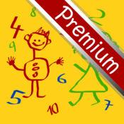 用数字描画 - Premium
