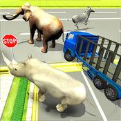市动物园运输车2016年:大卡车转运动物的驾驶和停车模拟器 1
