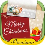 创建圣诞贺卡年 - PREMIUM 2.1