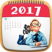 照片日历2017 - 创建个性化日历相框 2