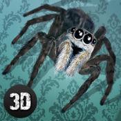 蜘蛛宠物生活模拟器3D 1