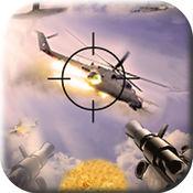 高射炮射击:空袭沙漠防御战 1.0.0