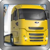 卡车司机 - 卡里加载广告免费 1