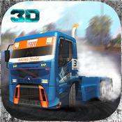 卡车司机3D漂移 1