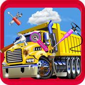 汽车维修店 - 疯狂的机械车库游戏为孩子们 1