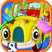 卡车洗 - 儿童汽车洗车沙龙和汽车修理厂 1.0.1