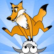 狐狸与羊 1
