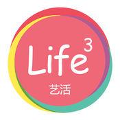 Life•艺活 1.1