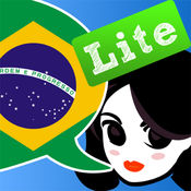 Lingopal 巴西葡萄牙语  LITE - 会话短语集 1.9.4