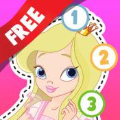 免费 儿童拼图  教我跟公主一起追踪&数数:探索粉红小马,童话