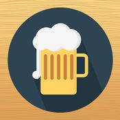 两瓶啤酒 1