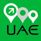 阿拉伯联合酋长国地图