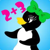 Icy Math – 数学 加法和减法 游戏 为孩子们