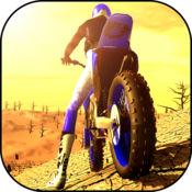 沙漠竞赛挑战:快速自行车 1