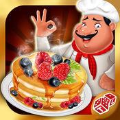 煎饼厨师世界 1