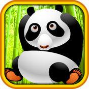 熊猫在拉斯维加...