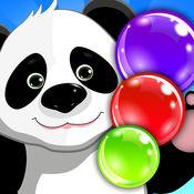 熊猫球泡流行射...