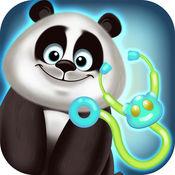 熊猫博士日托 - 宠物动物沙龙及换装 2