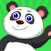 熊猫HD - 有趣的益智游戏 1