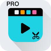 光速视频拼接专业版-影片剪辑专家! 1.2