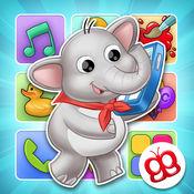 Buzz Me! 玩具电话-尽在儿童活动中心 3.2