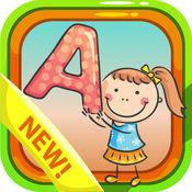 3岁的新的教育幼儿游戏
