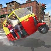 笃笃自动人力车出租车司机3D模拟器:疯狂的驾驶拉什市