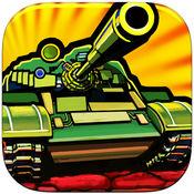 装甲坦克游戏 Pa...