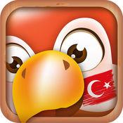 学土耳其文: 旅游必备的常用会话 7.4